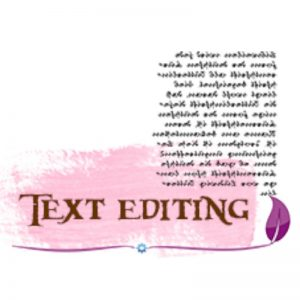 Choose the Text editing professionals from Bloo Ink Publishing London to Edit Proofread Typeset and Publish your book. Call us today at 00447535611033